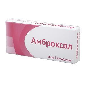 İlaç Nimesulide. Kullanım talimatları 2