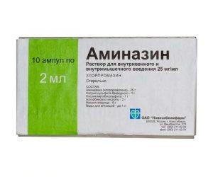 İlaç Nimesulide. Kullanım talimatları 51