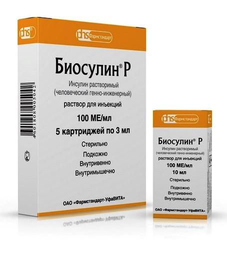 Oftalmusferon: kullanım talimatları 2